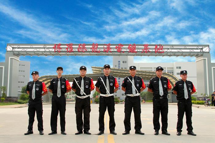 杏彩注册登录官方世界500强企业保安服务